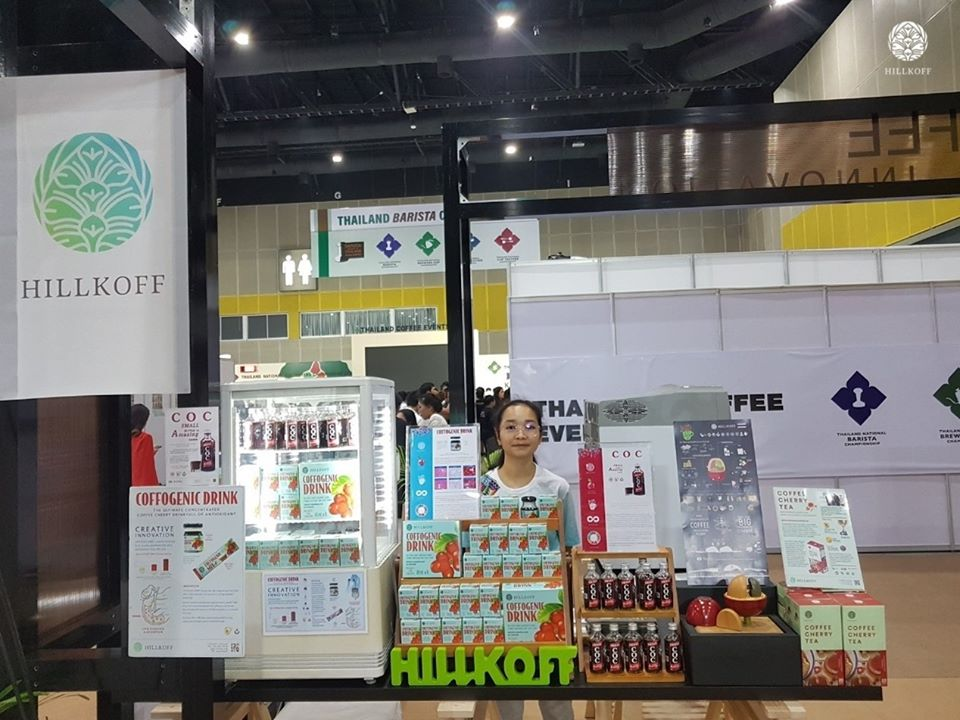 You are currently viewing Thailand Coffee Tea & Drinks 2020