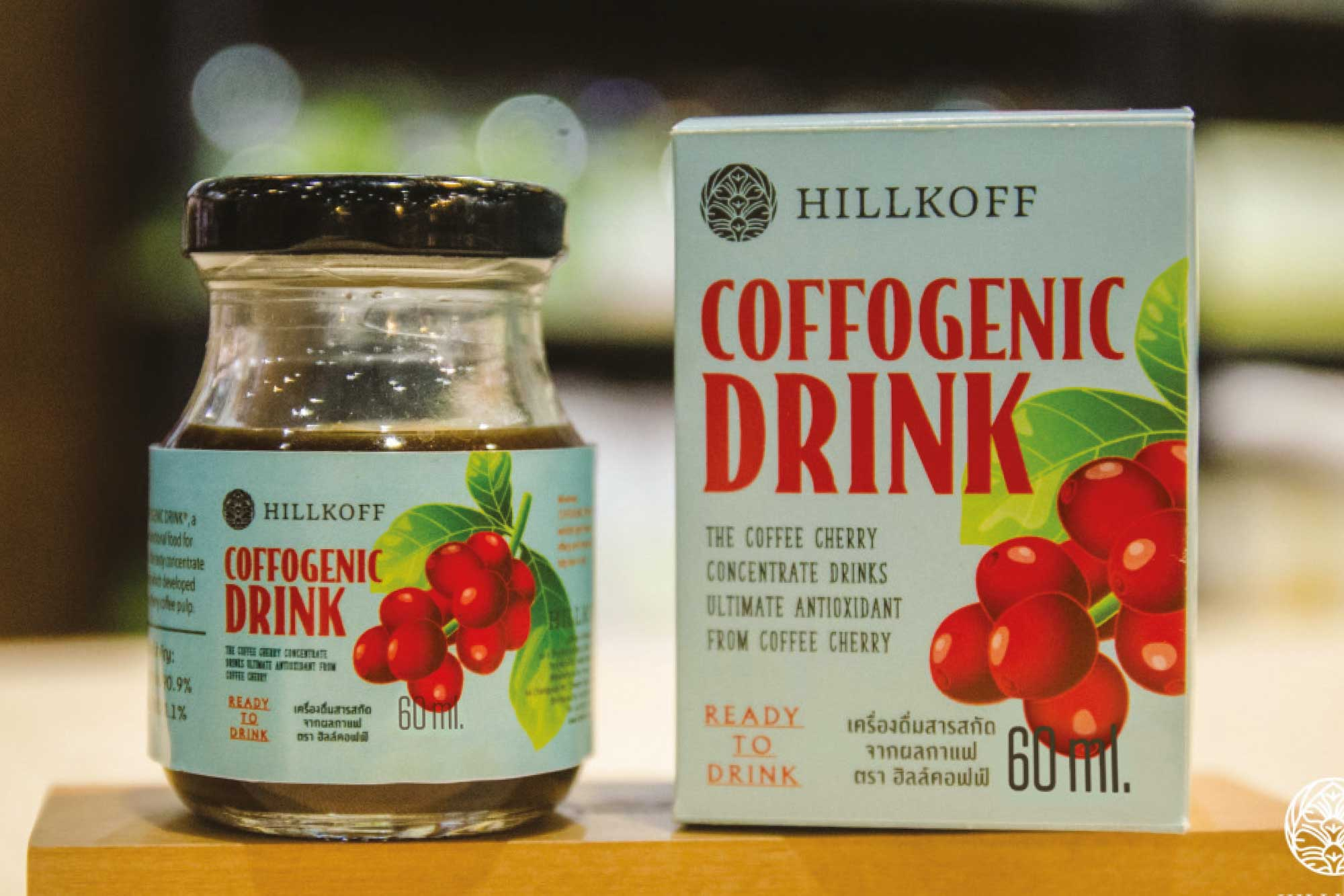 coffogenics2
