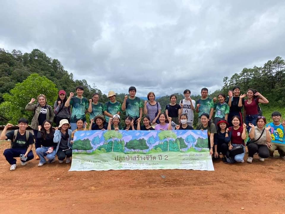 You are currently viewing ปลูกป่าสร้างชีวิต ปี 2ของเยาวชนบ้านเลาวู